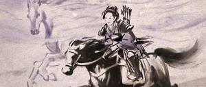 A Samurai's Heritage
