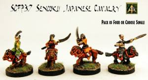 New Cavalry for Sengoku 15mm Japanese Fantasy