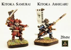 First Samurai and Ashigaru Catmen released for Kitton!